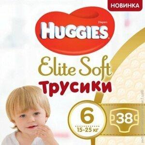 Huggies® Elite Soft Pants XXL 6 Plenkové kalhotky 15-25kg 38ks