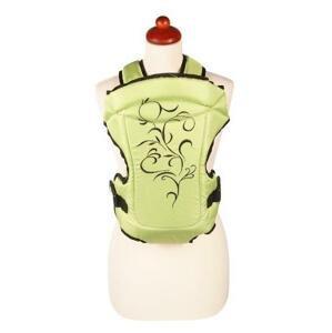 Nosítko Womar Zaffiro Butterfly zelená