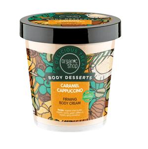 Organic Shop Karamelové cappuccino Zpevňující tělový krém 450ml
